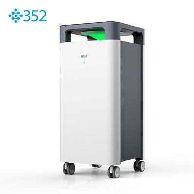352 X80极速空气净化器怎么样