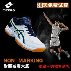 Xisailong chính hãng chuyên nghiệp giày bóng chuyền cho nam giới và phụ nữ không trượt chịu mài mòn thể thao thoáng khí đào tạo giày 30 ngày thay thế