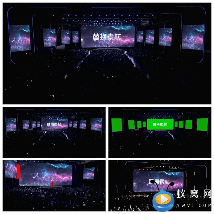 V81 AE模板 科技产品项目发布会上线仪式现场路演视频制作