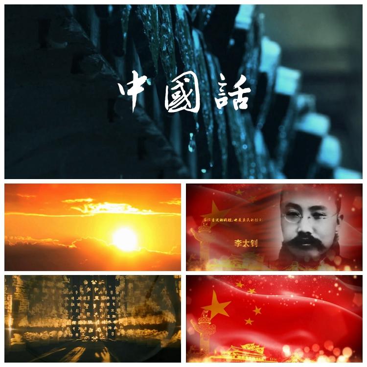 S432 中国话 诗歌朗诵配乐伴奏 舞台 LED背景大屏幕视频素材定