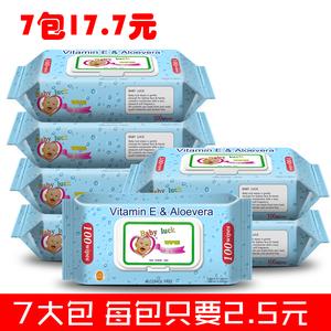 Khăn lau bé bé tay đặc biệt 100 bơm bìa sơ sinh ướt khăn lau chống đỏ pp bà mẹ và trẻ em nguồn cung cấp