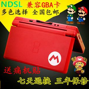 Original NDSL game console NDS phiên bản nâng cấp host ndsi với cùng một loạt các thiết bị cầm tay Có Thể Chơi pocket đen và trắng 2 Trung Quốc