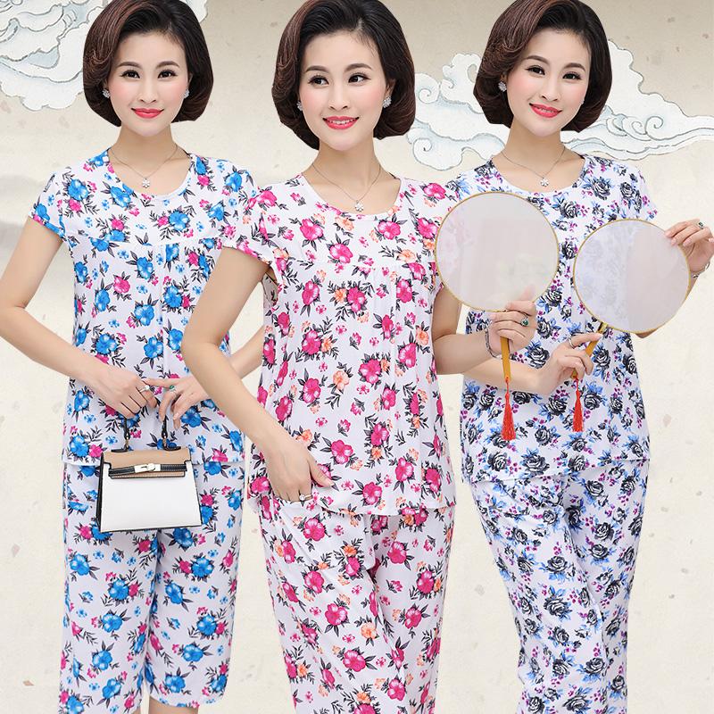Trung niên nữ mùa hè ăn mặc mẹ nạp bông lụa hai mảnh 30-40-50 tuổi phụ nữ trung niên của dịch vụ nhà đồ ngủ bộ