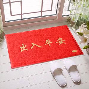 Chào mừng bạn đến với thảm đỏ an toàn Chào mừng bạn đến với khách sạn vào cửa chào đón văn phòng chào đón chống trượt bauxite mat