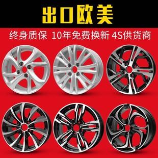 Применимый citroen C4 sega elysee C2 красивый 301 30716 15 дюймовый автомобиль алюминиевые диски концентратор ремонт диски