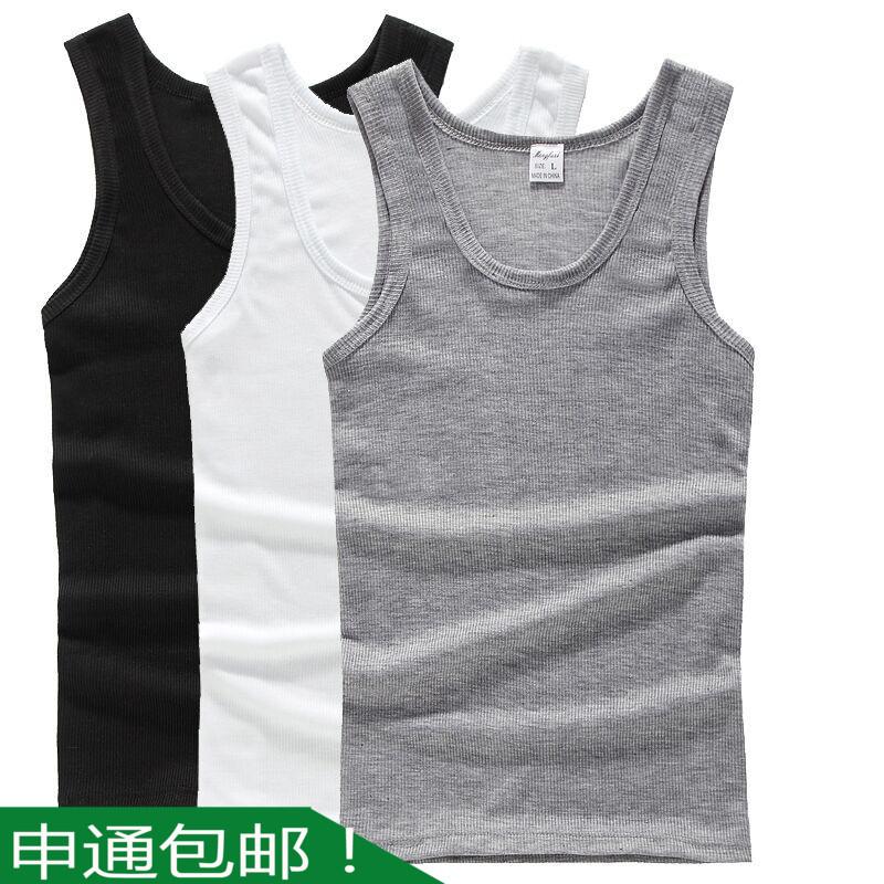 Của nam giới vest cotton thể thao tight-fitting breathable stretch đáy mồ hôi vest nam mùa hè thanh niên vest triều