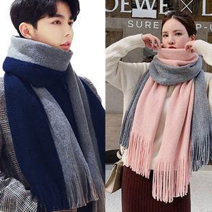 男士围巾双色拼接秋冬季韩版保暖加厚围脖