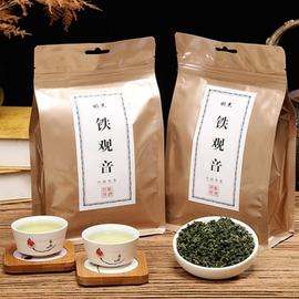 安溪浓香铁观音茶叶500克