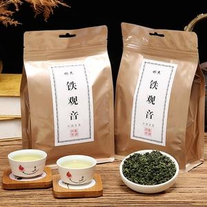 送禮茶簡單實惠包裝高山烏龍茶福建安溪濃香鐵觀音茶葉熱賣500克