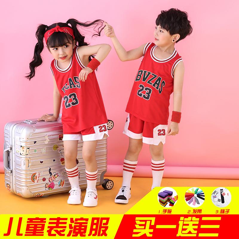 Trẻ em đồng phục bóng rổ trẻ em mẫu giáo của quần áo bóng rổ phù hợp với nam bé trai trường tiểu học hiệu suất đào tạo 23