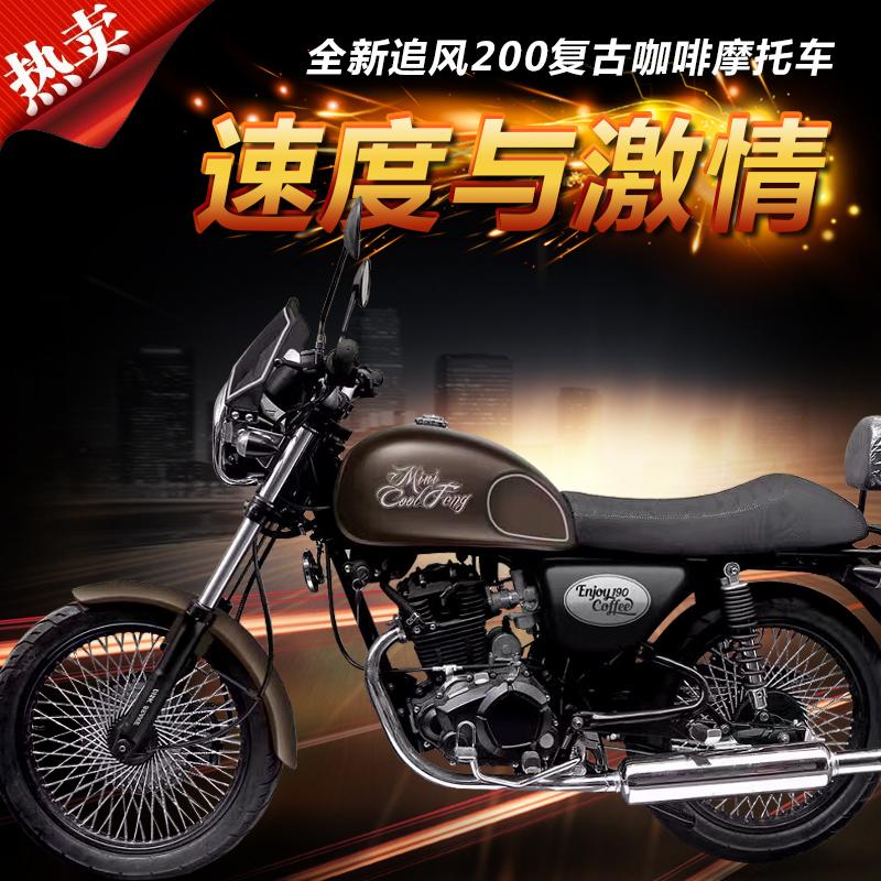 2018 new retro xe máy xe đuổi theo gió 200 Harley Hoàng Tử xe nặng đầu máy xe thể thao có thể được trên đường phố xe