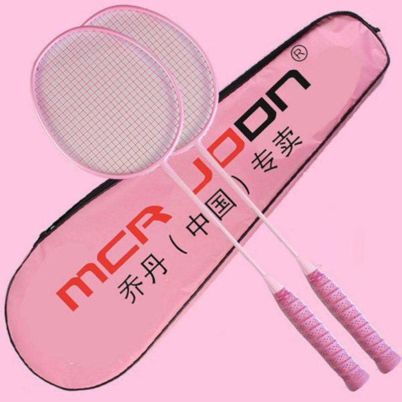 羽毛球拍成人学生进攻型耐打羽毛球拍