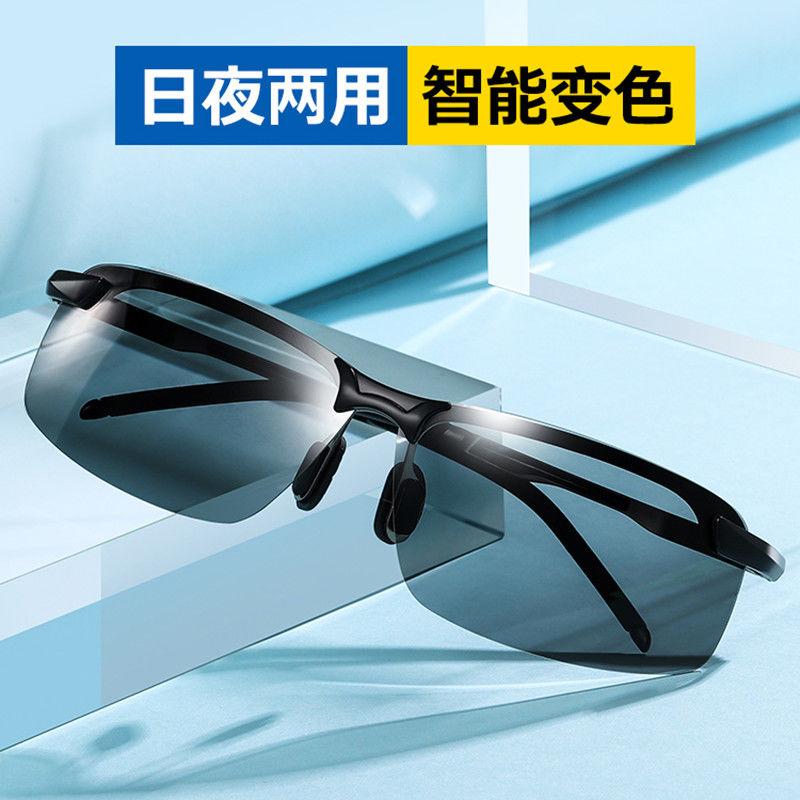 日夜俩用太阳镜变色男士偏光墨镜驾驶夜视开车钓鱼眼镜韩版时尚