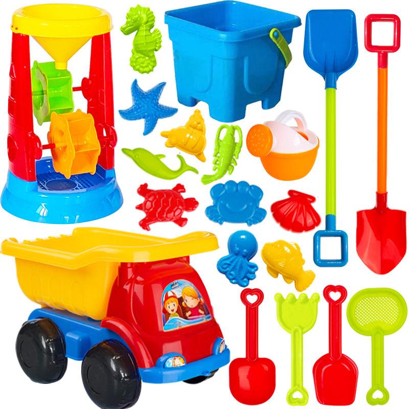 儿童沙滩玩具套装宝宝戏水玩沙挖沙决明子沙漏大号铲子沙滩桶工具