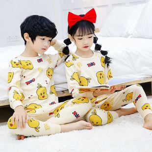 兒童套裝純棉男女童秋衣秋褲長袖睡衣