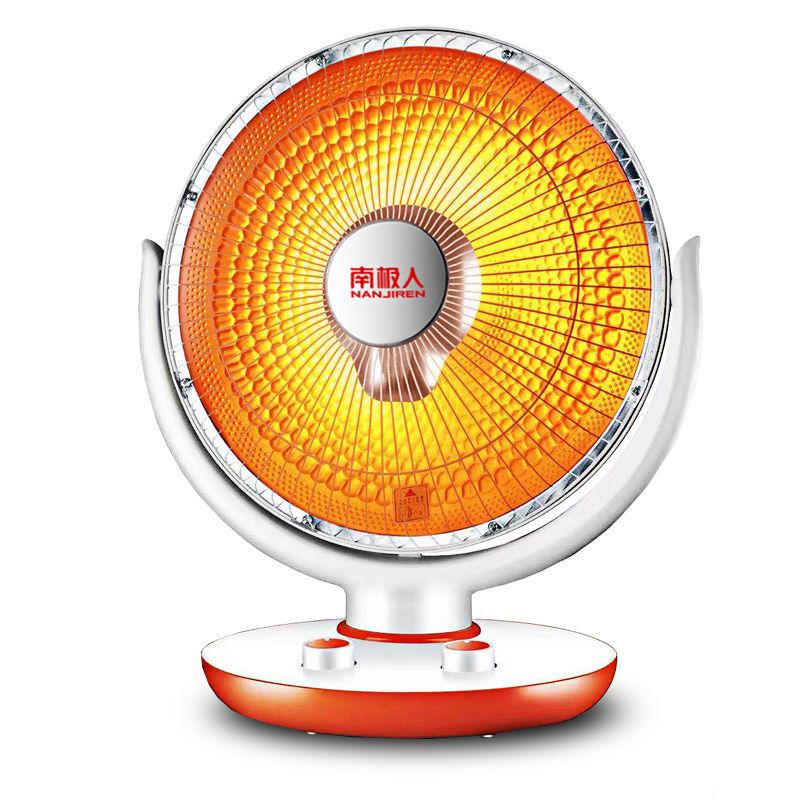 取暖器小太阳家用烤火炉电暖器暖风机节能电暖气暖风扇速热