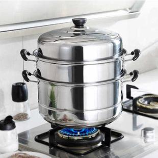 不鏽鋼蒸鍋三層雙2層加厚蒸籠湯鍋