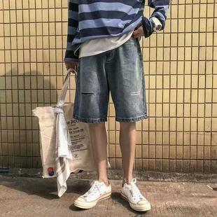 破洞牛仔短裤男士中裤夏季薄款韩版潮流
