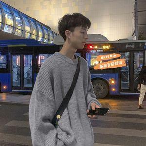 圆领毛衣男学生韩版宽松百搭打底针织衫个性潮流ins冬季
