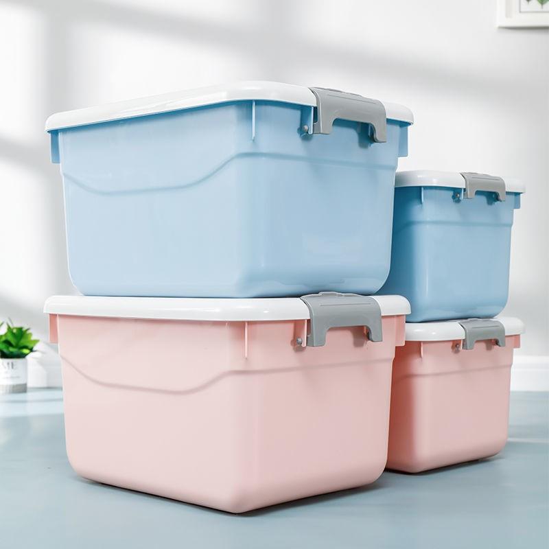 塑料收纳箱装衣服特大号收纳盒学生整理箱☆玩具车载储物箱神器带盖