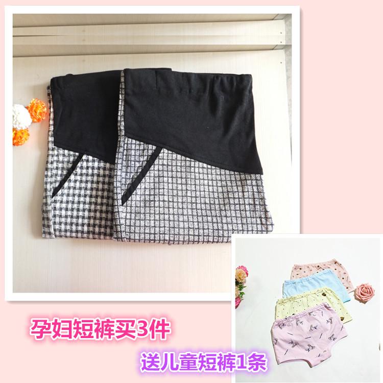 Thai sản quần mùa hè quần short dạ dày nâng quần bảy quần bên ngoài mặc lỏng kích thước lớn mùa hè quần năm quần