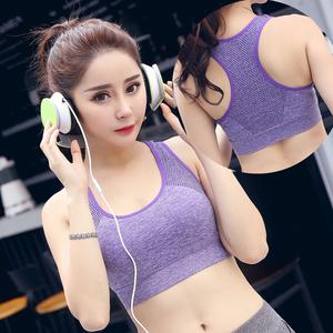 Thể thao đồ lót nữ chống sốc chạy yoga vest tập thể dục áo ngực không có vòng thép áo ngực kích thước lớn nhanh chóng làm khô thoáng khí mùa hè