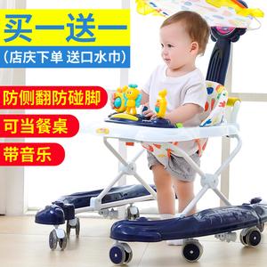 Bé con baby baby walker đa chức năng anti-rollover chống loại chân đẩy đẩy ráp trai và cô gái học tập