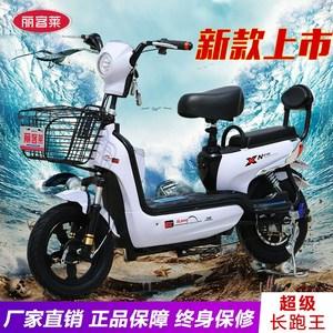 Xe điện xe người lớn xe đạp điện mới pin xe dài chạy Wang xe đạp điện 48 v tram