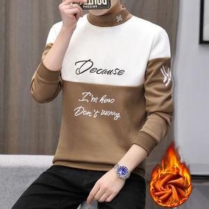 秋冬新款长袖T恤半高领男士卫衣加绒潮流韩版青年学生打底衫