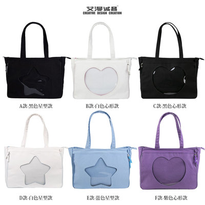 42agent Ai Man original production single shoulder canvas bag pain package transparent heart-shaped star a total of 8 anime peripheral spot - Taobao