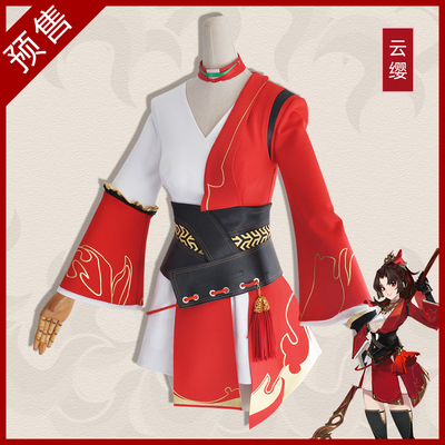 taobao agent King cos glory cloud ying cos clothing game new hero skin suit cosplay costume female full set