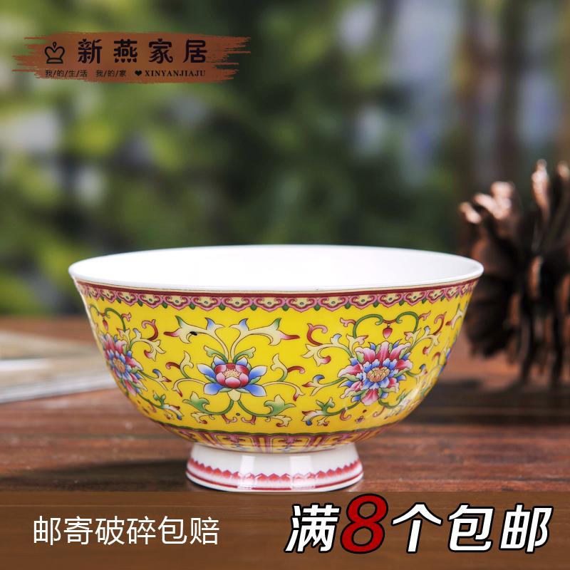 Jingdezhen nhà xương Trung Quốc bát cơm nhỏ bát súp cháo bát quà bộ đồ ăn bát cao chống vảy Trung Quốc bát cổ