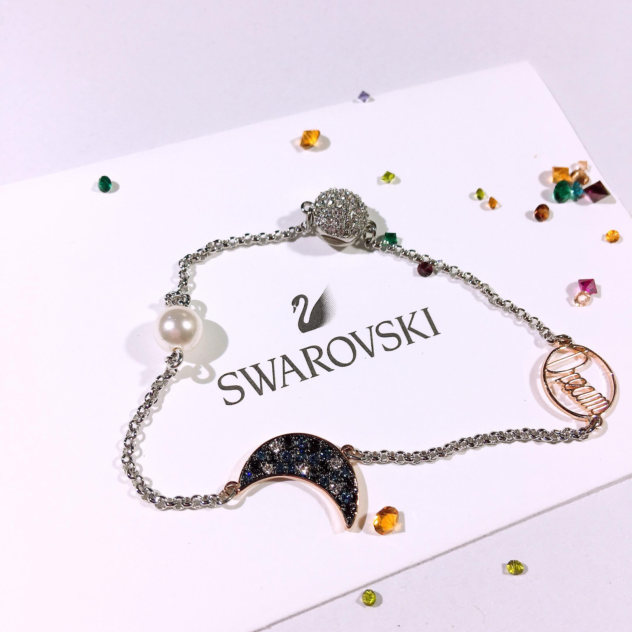 Swarovski 施华洛世奇 蓝色珍珠星月手链 5490934 ¥367