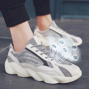 夏季男鞋网面透气运动鞋休闲跑步鞋