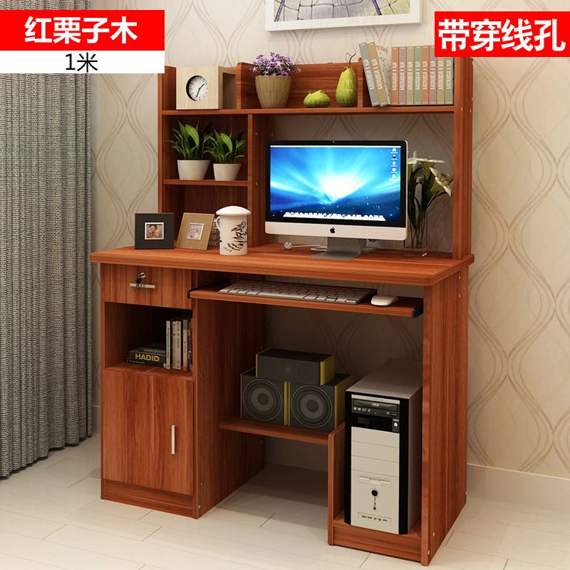 F 1 meter red chestnut wood bookcase