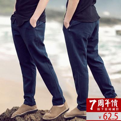 Ancient ancient linen quần âu retro bông và quần linen Trung Quốc phong cách đàn ông của quần thẳng quần quần harem quần