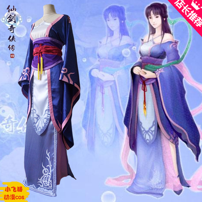 taobao agent Legend of the Sword and Fairy Si Liu Mengli cos clothing daughter game anime cosplay costumes