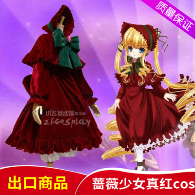 taobao agent Anime cosplay maid costume Rozen Maiden red cos costume student dress