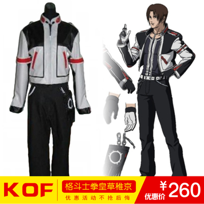 taobao agent Fighter KOF King of Fighters Kusanakyo cos clothing Fighter King of Fighters Kusakukyo game anime cosplay costume male