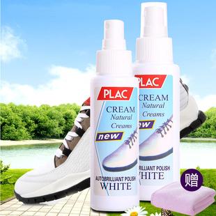 【2瓶装】小白鞋清洁剂