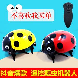 Lắc cùng một đoạn nam và nữ đồ chơi không dây điều khiển từ xa mô phỏng động vật búp bê bọ rùa robot sạc côn trùng trêu chọc