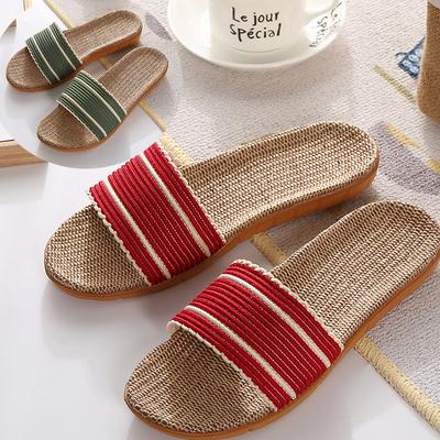 【买一送一】居家情侣亚麻拖鞋