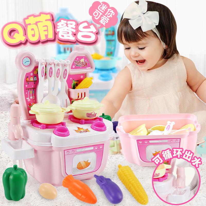 Trẻ em chơi nhà đồ chơi nhà bếp bé câu đố cô gái 3-6-7-8-10 tuổi trẻ em lắp ráp để phát triển trí thông minh