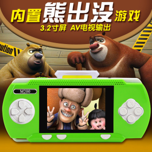 Ma thuật di M200 câu đố cầm tay game console PSP cầm tay thực vật cuộc chiến tranh zombie trẻ em gấu ra màn hình màu game console