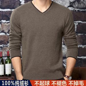 Thương hiệu nam cashmere áo len nam V-Cổ 100% tinh khiết cashmere dày gà tim cổ áo áo thun áo len đan áo len nam