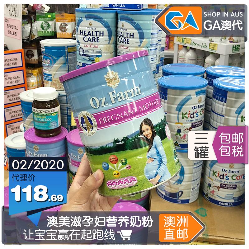 Úc nhập khẩu oz trang trại Ogilvy mẹ mang thai sữa bột công thức có chứa axit folic DHA900g