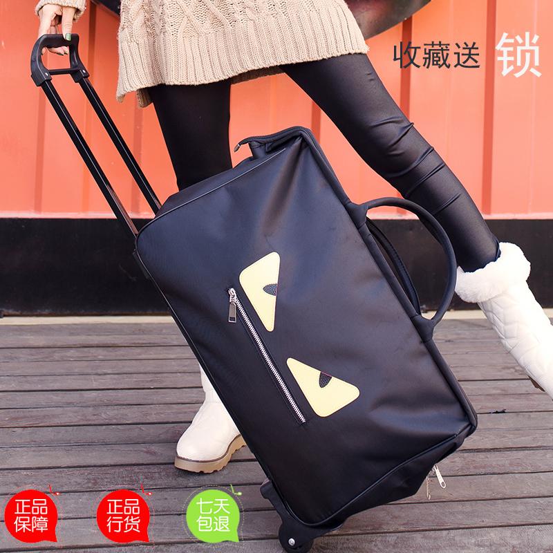 Монстр женщин и мужчин путешествия мешок вагонетки дорожная  сумка-интернатов коробка большая емкость сумка багаж сумки 32b676bfe919e