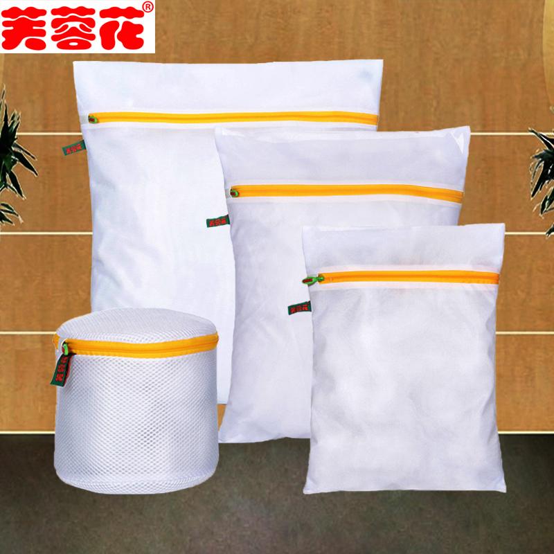 芙蓉花加厚内衣文胸护洗袋洗衣袋套装 衣服机洗分类细网袋网兜