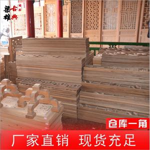 Dongyang khắc gỗ cửa và cửa sổ màn hình cổ trang trí tv nền tường phòng khách hiên treo màn hình cửa sổ lưới sản phẩm mới