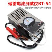 BT-54 battery meter-pin phát hiện pin xe máy xe điện phát hiện pin công cụ sửa chữa